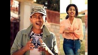 "New Eritrean Music ""ኣይትገራህ ልበይ "" By Tesfai Mengesha  Official Video-2017 "