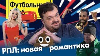 Чемпион России известен / Героя России нет