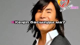 Батыр Кайран конил ай караоке, Казакша караоке