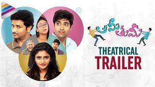 Ami Tumi Movie Theatrical Trailer | Srinivas Avasarala | Adivi Sesh | Vennela Kishore | Eesha