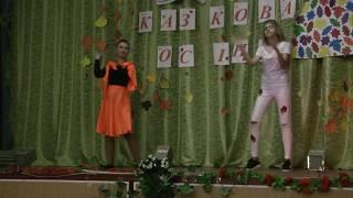 "8-Б класс - сценка ""Колобок"""