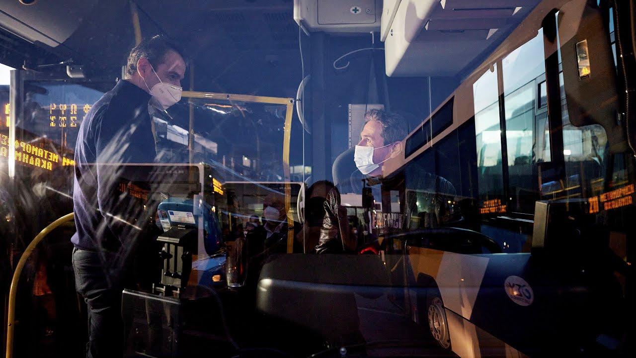 Επίσκεψη του Πρωθυπουργού Κυριάκου Μητσοτάκη στο αμαξοστάσιο της ΟΣΥ