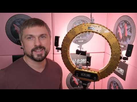 Профессиональная кольцевая лампа со штативом LUMO™ LF R-580 | 100 Ватт | диаметром 45 см. для тик тока, фото, видеосъемки, блогеров, визажиста купить недорого в Украине (Киеве) 5802020  2