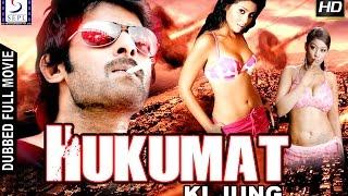 Hukumat Ki Jung  Full Length Dubbed Action Hindi Movie 2017 HD