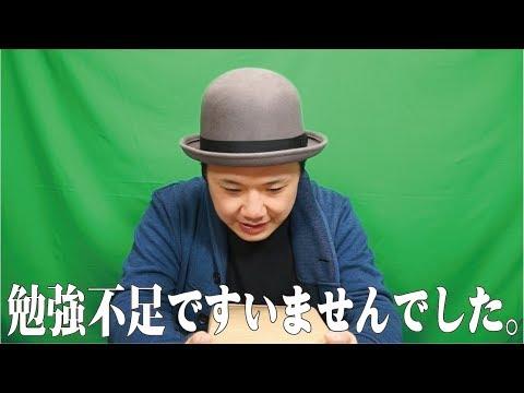 【駿河屋】謝罪と1,980円!じゃんくPS3福袋開封!【HappyBag】【Game】