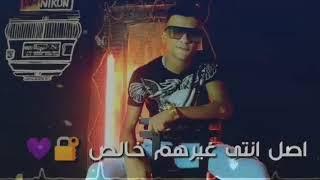 """مازيكا مهرجان هنعمل حرب """"غناء عصام صاصا """" كلمات عبده روقه """" توزيع كيمو الديب تحميل MP3"""