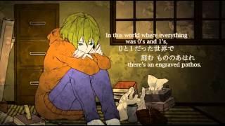 Gumi - Higurashi Moratorium (茅蜩モラトリアム)