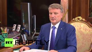 Russia: Sberbank boss tells Putin of positive outlook for the lender