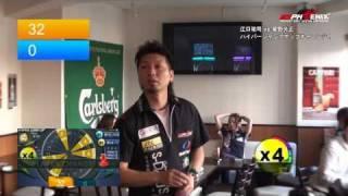 VSPHOENIX NEW GAME 「HYPER JUMP UP」 星野選手 VS 江口選手