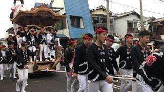 平成30年9月15日春木地区宵宮午後の曳行