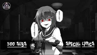 ♪[Nightcore] ➥ Mind Games (sickick) 500 Special Lyrics ♪