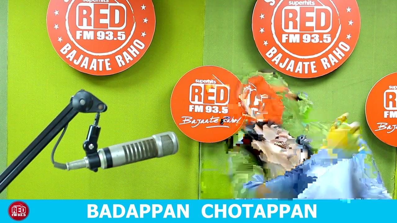 Red Murga - Badappan & Chotappan!! #RedMurga #BajaateRaho