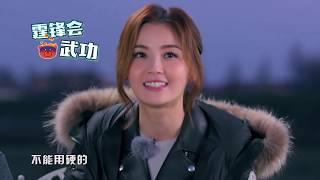 Twins锋味 (蔡卓妍, 钟欣潼, 謝霆鋒) Full HD 10022018