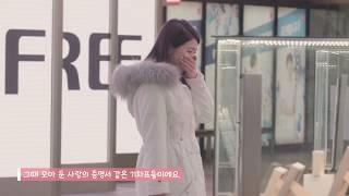 "[KOR] 롯데면세점 패밀리스토리 아홉번째 이야기 - ""8년의 추억(전)"" 展"
