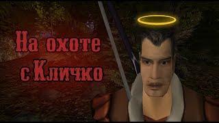 Готика 2 - Путь РОФЛО-МАГА (часть 1)