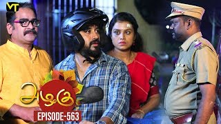 Azhagu - Tamil Serial | அழகு | Episode 563 | Sun TV Serials | 25 Sep 2019 | Revathy | VisionTime