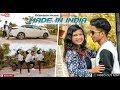 Guru Randhawa: MADE IN INDIA | Dance Video  | DirectorGifty | Elnaaz Norouzi | Vee