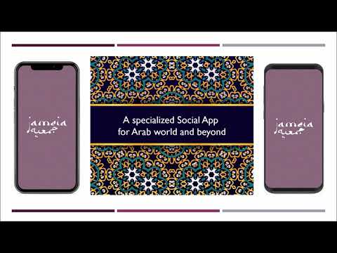 Jameia - A specialized Social App for Arab world & beyond