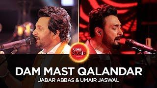 Coke Studio Season 10| Dam Mast Qalandar   - YouTube