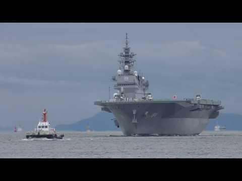M180519A 海上自衛隊護衛艦『かが』 大阪天保山 入港①