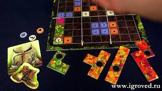 Листопад. Обзор настольной игры от Игроведа.