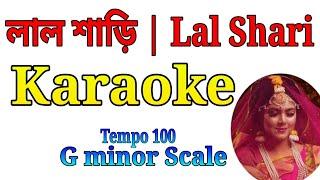 Lal Sari Poriya Konna Only Music