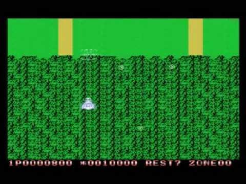 The Micro Xevious (1990, Zemina, MSX)