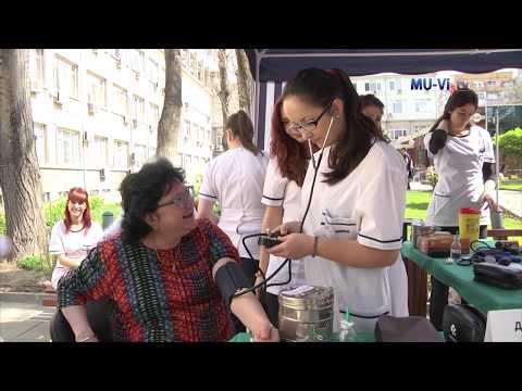 Диета за диабет и хипертония