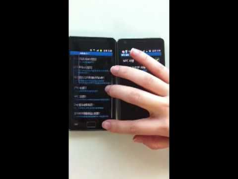 Video of Business Card Holder with NFC