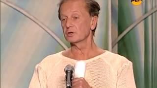 «Путешествие» - Михаил Задорнов, 2010 («По родной стране»)