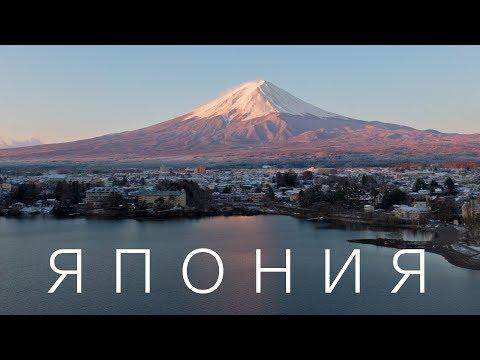 Япония, которая взрывает мозг. Большой выпуск. видео
