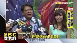 台灣燈會在屏東 海與光宣傳片介紹屏東風光