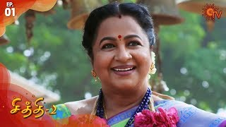 Chithi 2 - Episode 01 | 27th January 2020 | Sun TV Serial | Tamil Serial