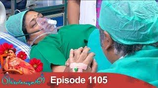 Priyamanaval Episode 1105, 29/08/18