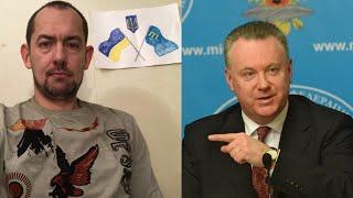 Постпред России при ОБСЕ размышляет, во что обойдётся договориться с Тимошенко