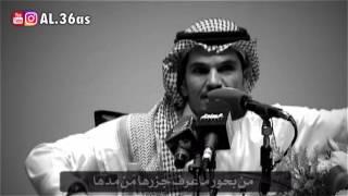 عبدالله السميري - يا وجودي