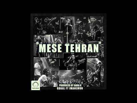 Gdaal Ft Imanemun - Mese Tehran (Клипхои Эрони 2019)