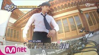 Sing Street [선공개] 심쿵남 배우 성훈의 디제잉! 161026 EP.1