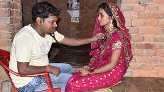 ढोडी के  निचे दुखाता ऐ डाक्टर बाबु  !! Zee jawaan Bhajpuri comedy video!!