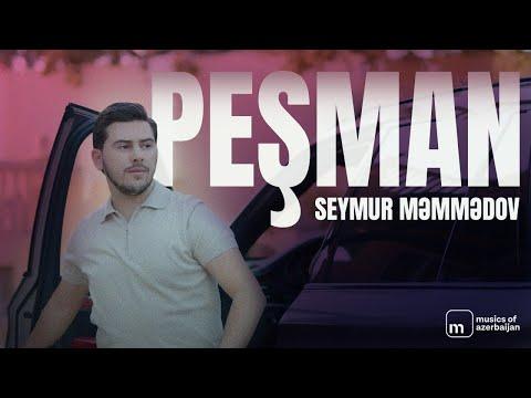 Seymur Memmedov - Pesman 2019 (Audio) mp3 yukle - Mahni.Biz