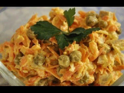 Вкусный Рецепт.  Салат