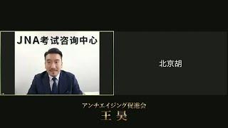 アジアのネイル事情 ~中国編~
