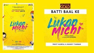 PTC PUNJABI GOLD - Lukan Michi   Preet Harpal &