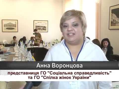 Реалізація всеукраїнського форуму «Розвиток у партнерстві». TTV «Акценти дня»