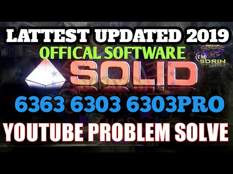 SOLID HDS2-6363 Software upgrade procedure-AlphaBox Firmware