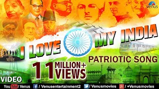 I Love My India - Lyrical Video | Patriotic Songs | Hindi Songs | Vicky D Parekh | Babul Supriyo - Download this Video in MP3, M4A, WEBM, MP4, 3GP