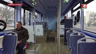 Первый электробус в Могилеве [БЕЛАРУСЬ 4| Могилев]