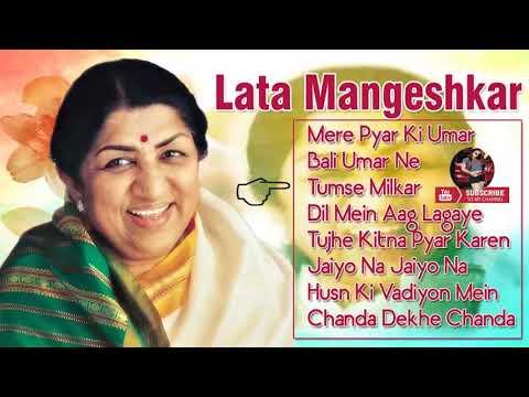 Tumse Milkar Na Jane Kyu   Lata Mangeshkar   Hindi Songs   Songs   Lata Mangeshkar Hits