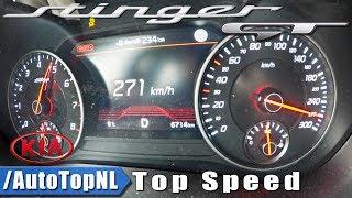 KIA STINGER GT 3.3 V6 AWD ACCELERATION & TOP SPEED 0-271km/h by AutoTopNL   Kholo.pk