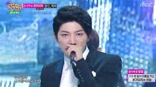 Topp Dogg - TOPDOG, 탑독 - 탑독, Music Core 20140614